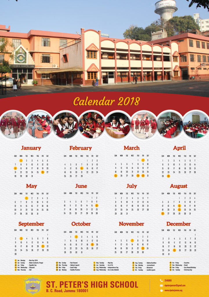 Calendar Jammu : St peter s school jammu manna media hub